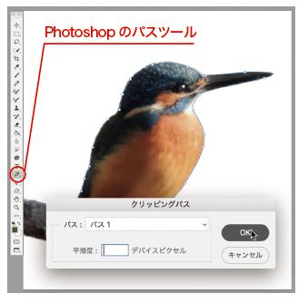 ファイル作成方法2