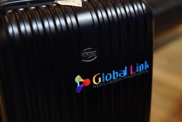 スーツケースに転写