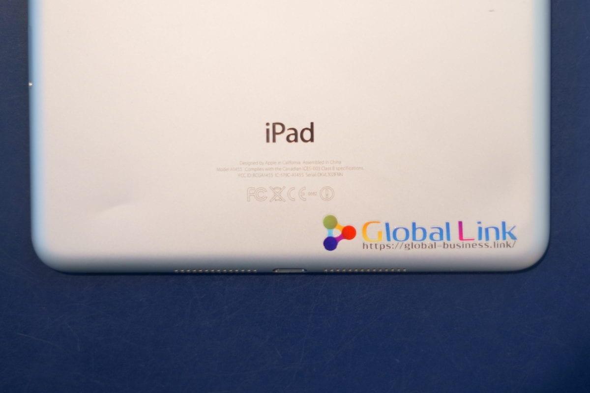 iPadに転写した途中報告